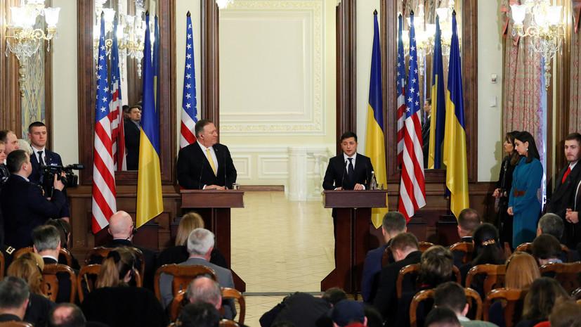 Зеленский назвал США ключевым союзником Украины в защите суверенитета