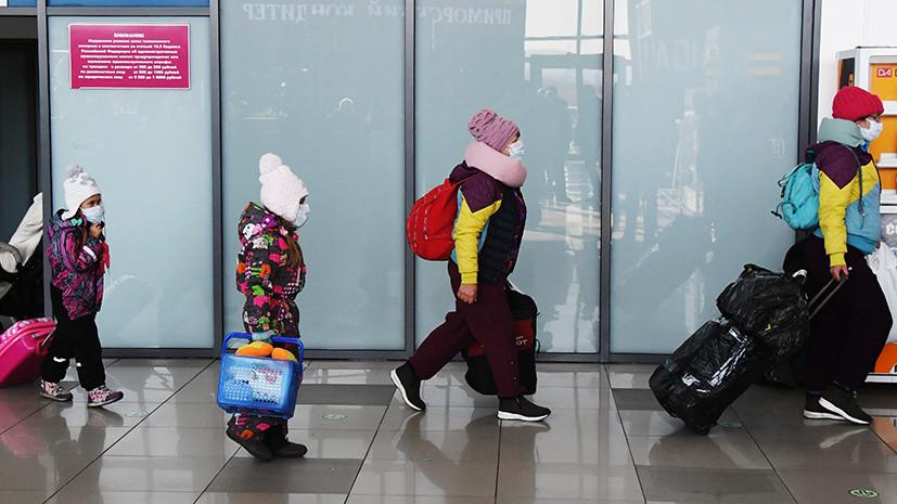 Россия ограничивает авиасообщение с Китаем