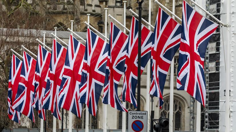 Великобритания официально вышла из состава ЕС