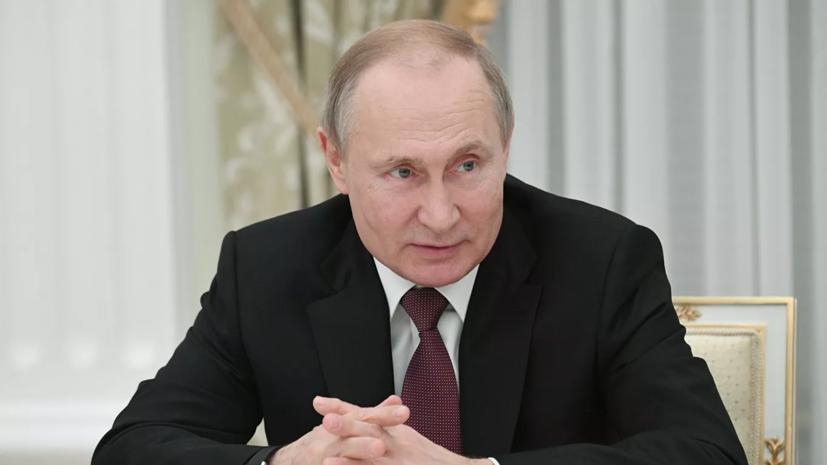 Путин заявил о готовности России помочь Китаю в борьбе с коронавирусом