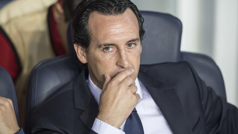 Эмери: фанаты «Арсенала» вышвырнули меня из клуба