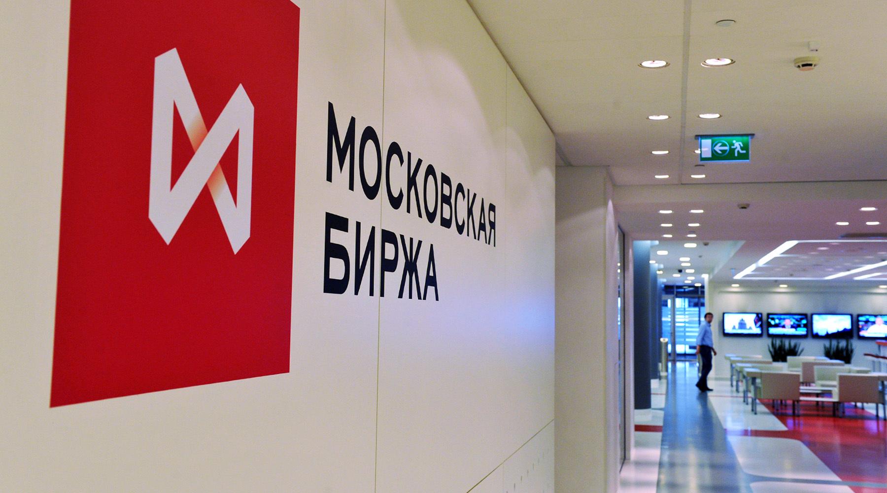 В рабочем ритме: что происходит с рублём и фондовым рынком России после январских праздников
