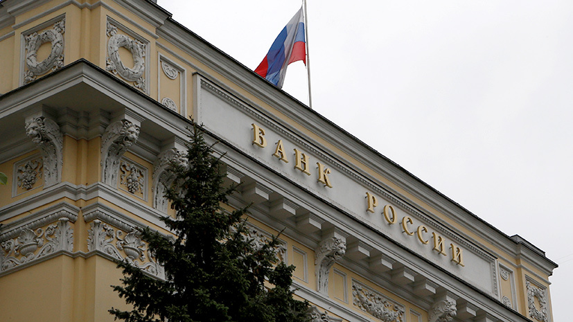 Надёжный курс: как рубль и фондовый рынок России отреагировали на смену премьер-министра