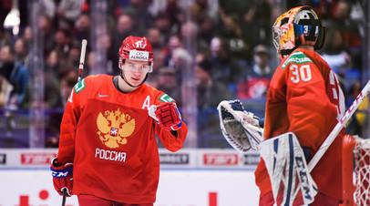 Подколзин признался, что находится в «астрале» после матча со Швецией на МЧМ