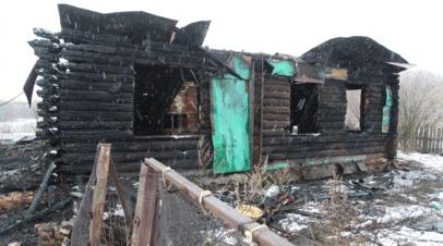 В Пензенской области возбудили дело по факту пожара в частном доме