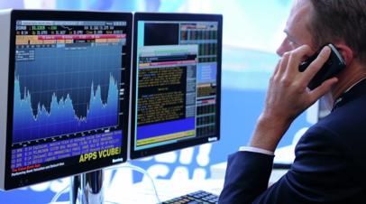 Аналитики прогнозируют замедление роста мировой экономики