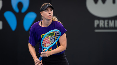 Шарапова проиграла 53-й ракетке мира на старте турнира WTA в Брисбене