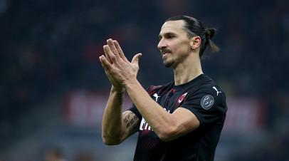 Гол Ибрагимовича помог «Милану» победить «Кальяри» в матче Серии А