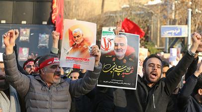 «Ужасное прошлое»: как власти США объясняют убийство Сулеймани