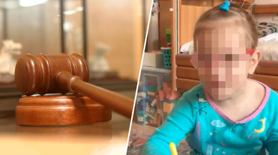 Больше пяти лет в больнице: по делу ребёнка из клиники «Мать и дитя» прошло предварительное заседание суда