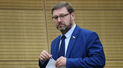 Косачёв прокомментировал ситуацию с ПАСЕ