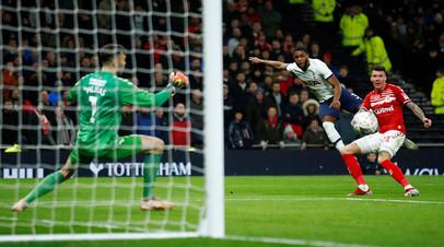 «Тоттенхэм» победил «Мидлсбро» в переигровке 1/32 финала Кубка Англии