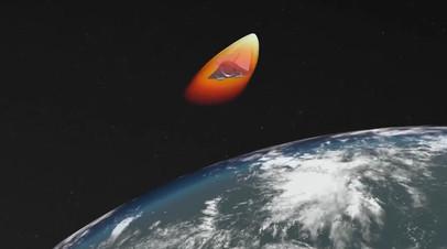 Новейшая ракета «Авангард». Иллюстрация.