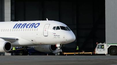 Ространснадзор проведёт внеплановые проверки после инцидента с SSJ-100