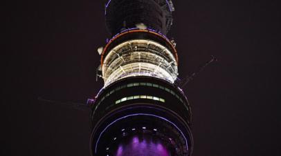 Студенты смогут бесплатно посетить экскурсии по Останкинской башне в Татьянин день