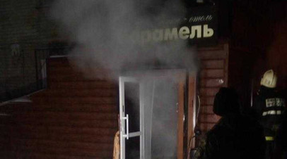 В Минздраве уточнили число пострадавших при ЧП в отеле в Перми