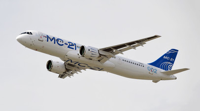 Пассажирский самолёт МС-21