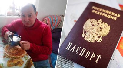 Герой публикаций RT антимайдановец Иван Гончаров получил российский паспорт