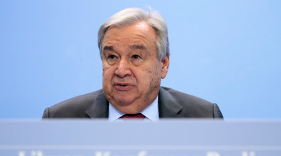 Гутерреш проинформирует Совбез ООН об итогах конференции по Ливии
