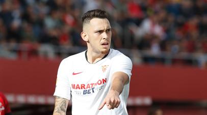 «Севилья» выиграла первый матч у «Леванте» в 1/16 финала Кубка Испании