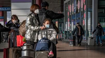 Пассажиры в масках в аэропорту Пекина