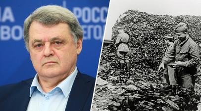 5e29330202e8bd4af76be89c «Об этом нельзя молчать»: Минобороны запустило проект о жертвах нацизма в годы ВОВ