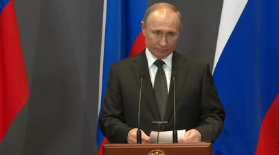Путин наградил родственников героя восстания пленников лагеря смерти Собибор Леона Фельдгендлера
