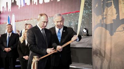 «Не проглядеть первые ростки шовинизма»: Путин призвал провести встречу постоянных членов СБ ООН