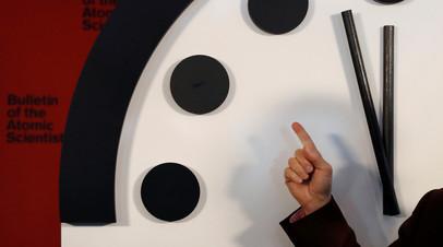 Часы Судного дня перевели на 20 секунд вперёд к «ядерной полуночи»