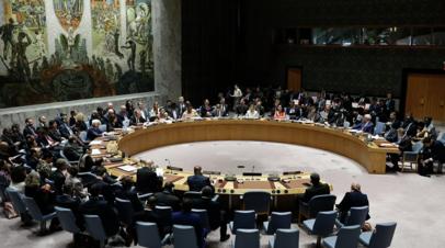 Эксперт прокомментировал идею Путина о встрече лидеров стран — членов СБ ООН
