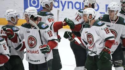 «Ак Барс» обыграл «Салават Юлаев» в КХЛ