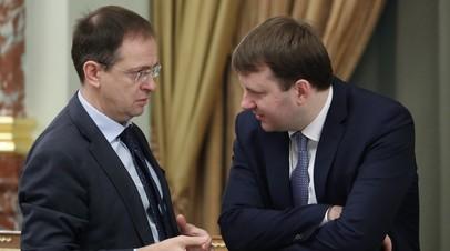 Путин назначил Орешкина и Мединского помощниками президента