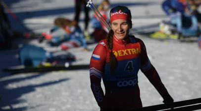 Стал известен состав сборной России по лыжным гонкам на этап КМ в Оберстдорфе