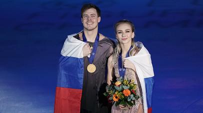 Виктория Синицина и Никита Кацалапов, завоевавшие золотые медали в танцах на льду чемпионата Европы по фигурному катанию