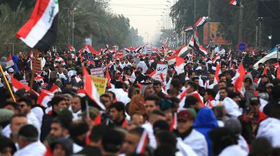 Митинг против военного присутствия США в республике, 24 января 2020