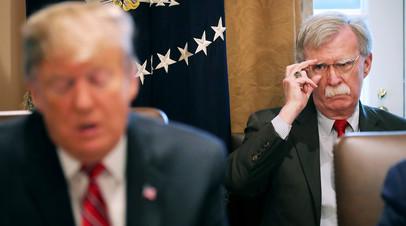 Дональд Трамп и экс-советник президента США по нацбезопасности Джон Болтон
