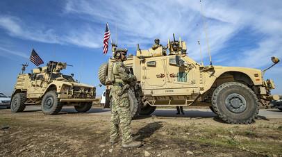 Военнослужащие США в Сирии