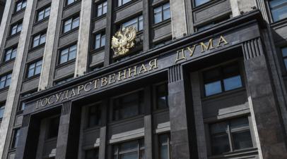 В Госдуме оценили последствия политики антироссийских санкций для сельского хозяйства