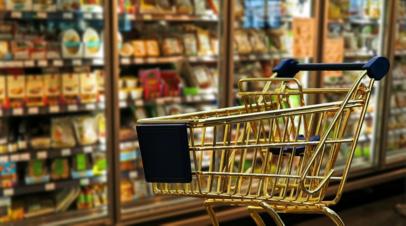 Минтруд назвал сроки формирования новой потребительской корзины
