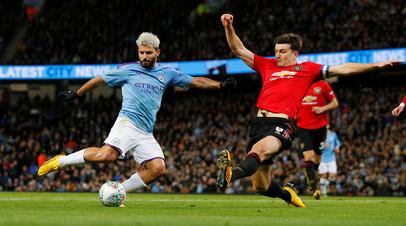 «Манчестер Сити» уступил «Манчестер Юнайтед», но вышел в финал Кубка английской лиги