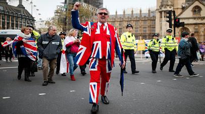 Британцы прощаются с Евросоюзом