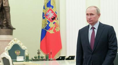 Путин поручил разработать новые основы политики местного самоуправления