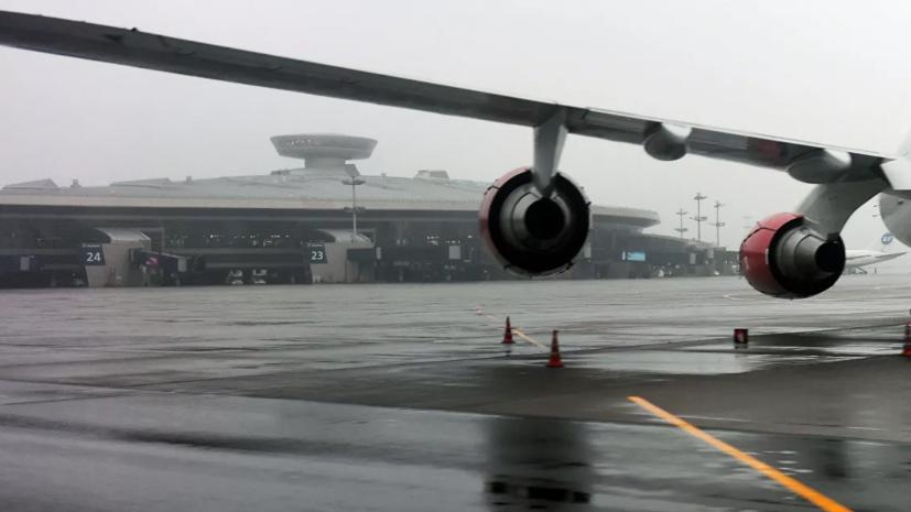 Летевший в Сочи самолёт совершил экстренную посадку во Внукове