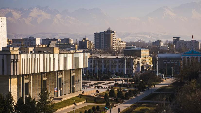В МИД Киргизии заявили о чувствительном уроне отношениям с США