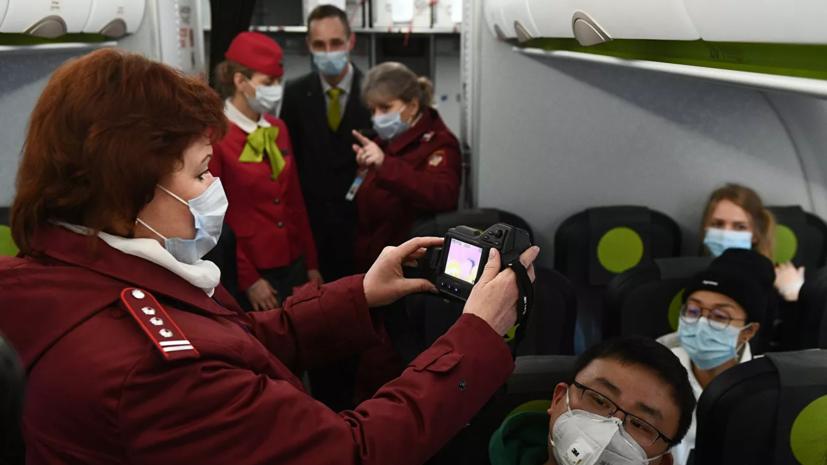 В Приморье черезпункты пропуска эвакуировали 58 россиян из Китая