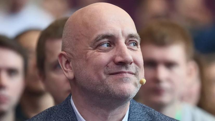 В России создана новая партия