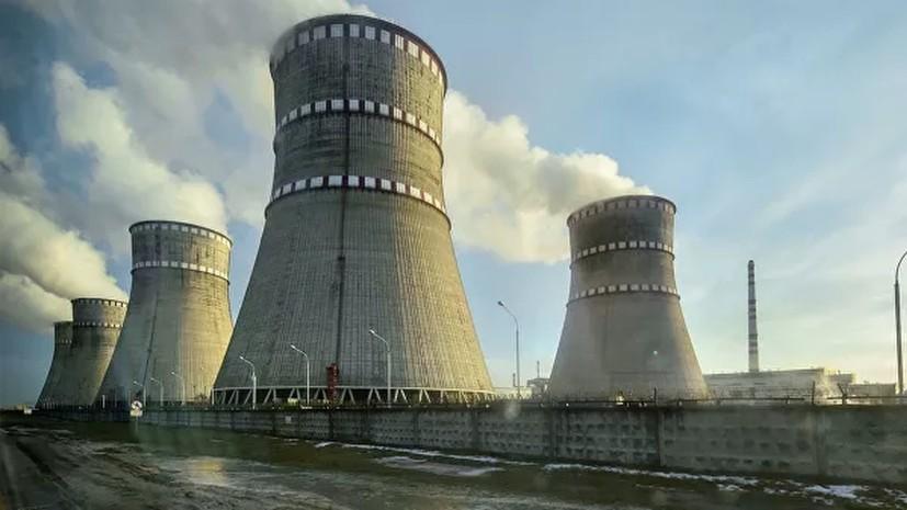 На Ровенской АЭС произошло отключение третьего энергоблока