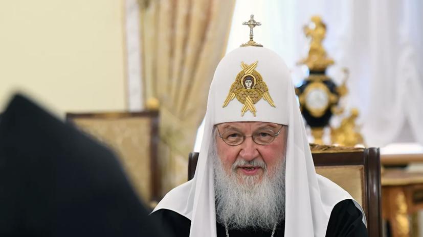 Патриарх Кирилл предложил дополнить Конституцию упоминанием о Боге