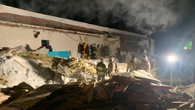 Власти Новосибирска назвали причину обрушения пристройки кафе