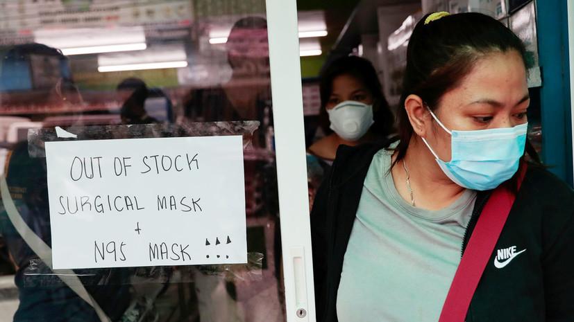 Гражданин КНР на Филиппинах: зафиксирована первая смерть от коронавируса за пределами Китая